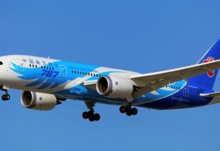 Китайский самолет совершил экстренную посадку в Новой Зеландии