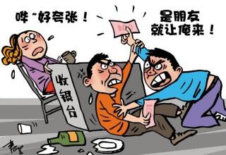 Китайский менталитет: мужчина избил своего товарища за оплаченный счет и «потерянное лицо»