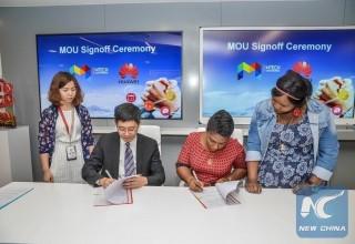 Huawei начала сотрудничество с музыкальными компаниями Южной Африки