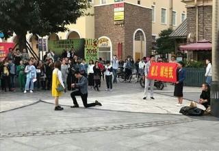 Китаец сделал предложение девушке с венком в руке