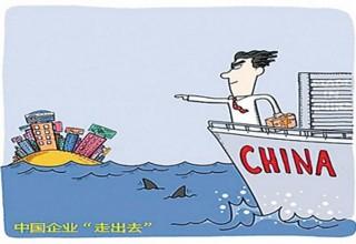 Зарубежные инвестиции КНР за год выросли на 44,1%
