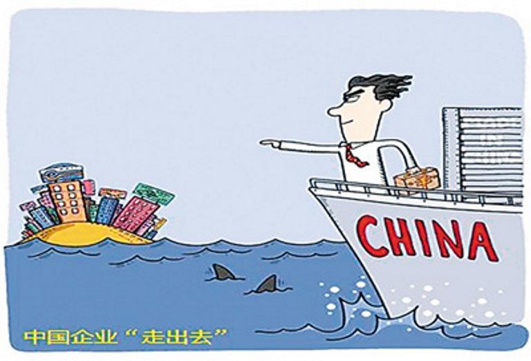 Китайский капитал едет в Европу