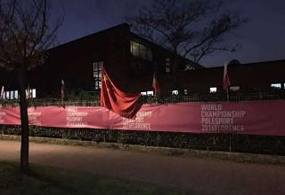 Китай бойкотировал чемпионат мира по танцам на пилоне из-за отсутствия флага
