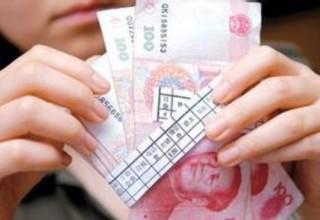 Китай отказывается от «13-х зарплат»