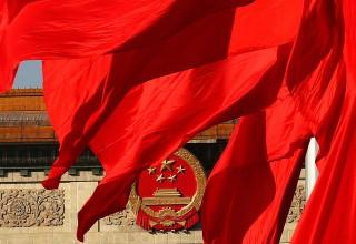 10 главных тем 2016 года в Китае