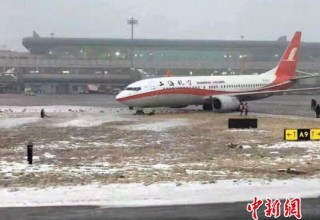 Авиакаток: в Урумчи сразу два лайнера выкатились за ВПП