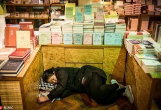 В Китае книжные магазины предлагают ночлег туристам