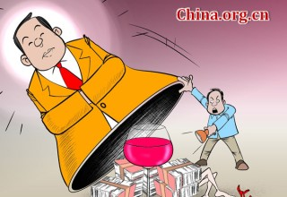 Китай наказал 200 тыс. чиновников за любовь к роскоши