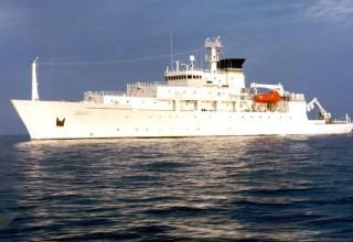 Пентагон потребовал от Китая вернуть захваченный подводный аппарат
