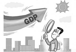 МВФ повысил прогноз развития экономики КНР до 6,5%