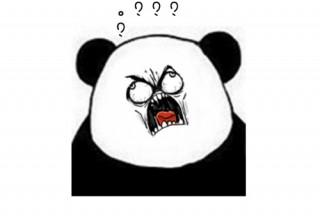 Более 80% китайцев подвержены нервным срывам