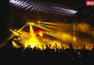 Музыкальный фестиваль Strawberry. Как Гуанчжоу встретил Новый год