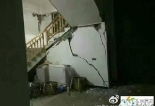 На юге КНР произошло землетрясение магнитудой 4,9 — пятеро ранены