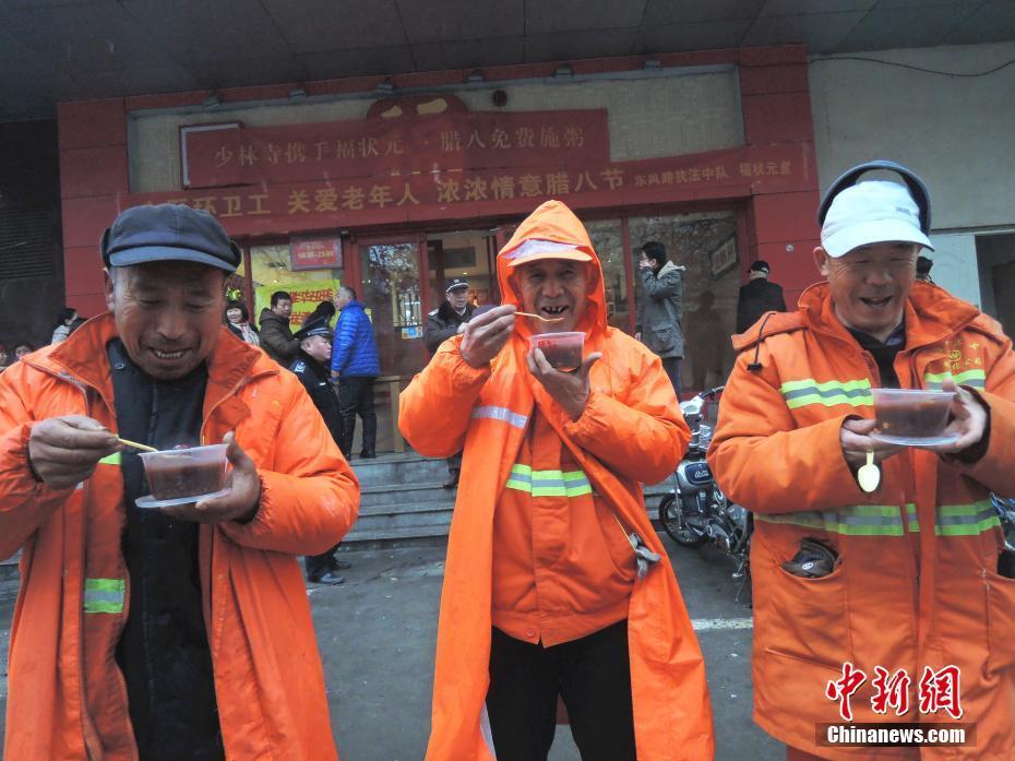 laba_festival-porridge-china-14