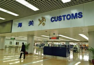 У въезжающих в КНР иностранцев будут снимать отпечатки пальцев