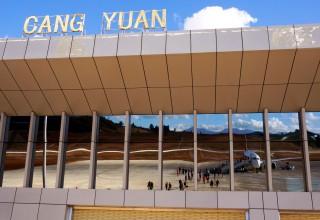В Китае построили аэропорт за $230 млн, который никому не нужен