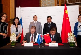 В Москве пройдет workshop по повышению эффективности импортно-экспортных сделок между РФ и КНР