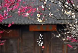 Китай отмечает Становление весны