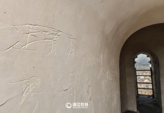 Китай закрывает достопримечательности для своих же туристов