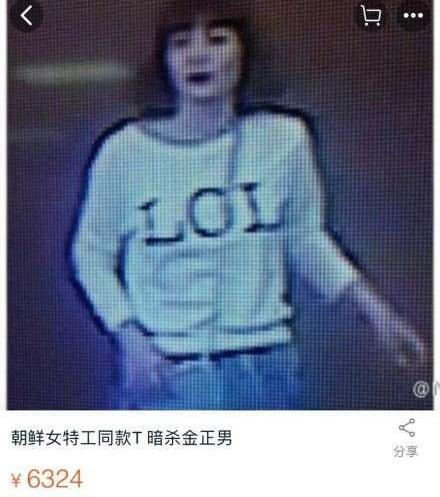Камеры видеонаблюдения ваэропорту Куала-Лумпура зафиксировали предполагаемого убийцу Ким Чен Нама