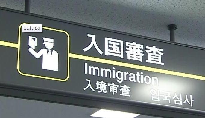 При въезде в КНР иностранцы будут сдавать отпечатки пальцев