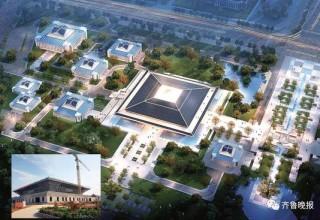 В Китае откроют крупнейший музей Конфуция