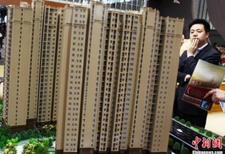 Фактор перегрева: земельный рынок КНР показал 53-процентный рост