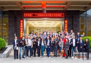 Состоялся бизнес-тур из России в Китай