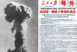 Китай проигнорирует переговоры о полной ликвидации ядерного оружия