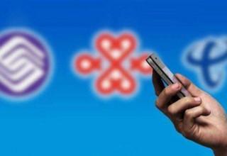 Китай отменит платный роуминг с 1 октября