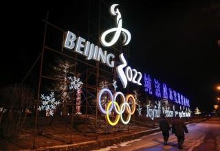 Оргкомитет Олимпиады в Пекине объявил о начале набора иностранных специалистов