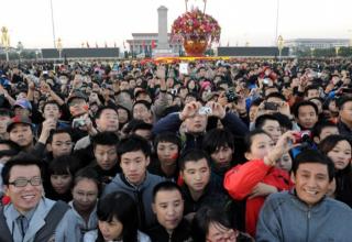Население Китая сократится до 1,1 млрд человек к 2100 году