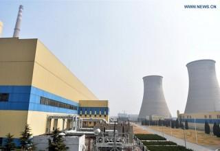 Пекин на 30% сократит потребление угля для борьбы со смогом