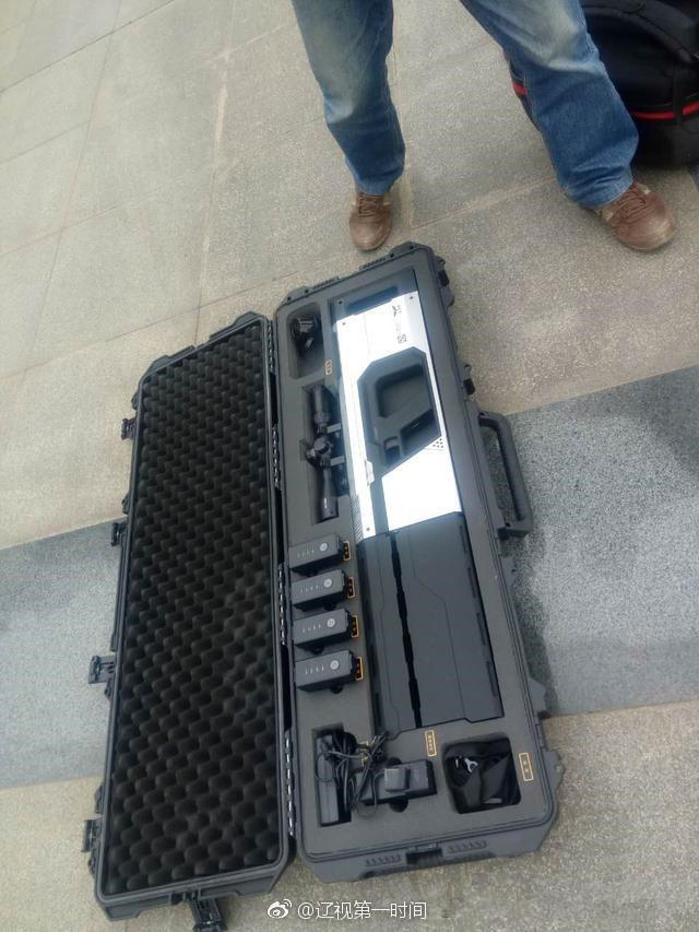 drone_gun2