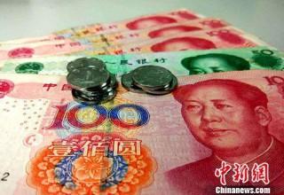 Китайцев будут женить бесплатно: с 1 апреля КНР отменит 41 административный сбор