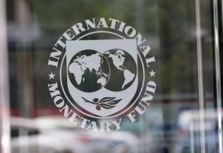 МВФ повысил прогноз развития китайской экономики до 6,6%