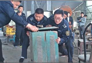 Китайский бизнес ответил побоями инспекторов на усиление экологических проверок