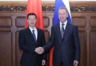 Китай готов приватизировать Россию – вице-премьер КНР