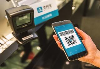 Китайская платежная система Alipay придет в Россию