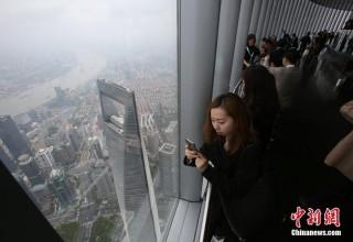 В Шанхае открылась самая высокая в мире смотровая площадка