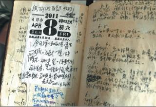 Личная история: Китайский учитель 64 года ведет дневник каждый день