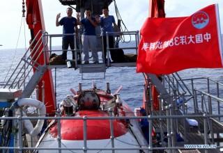 Китай приступил к активному изучению Марианской впадины