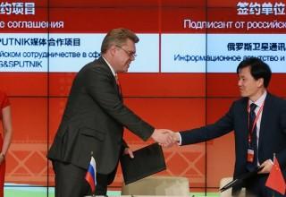 Российские медиа выходят на региональные рынки КНР