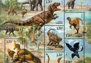 «Они по-прежнему с нами»: на китайских марках появятся динозавры