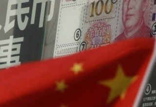 Moody's понизило кредитный рейтинг Китая впервые с 1989 года