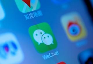 WeChat вновь стал доступен в РФ после выполнения требований Роскомнадзора