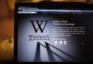 Китай создаст собственную «Википедию»