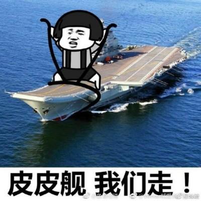 Новый китайский авианосец посоветовали назвать