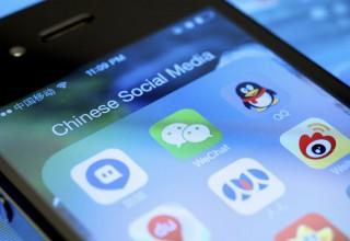 Ростуризм начнет продвижение в китайских соцсетях