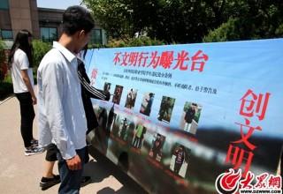 Запрет на поцелуи: китайский колледж борется с «некультурным поведением» студентов